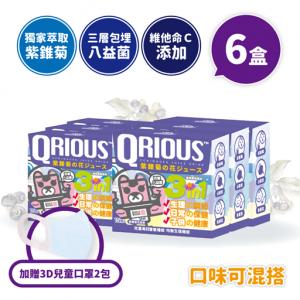 紫錐花,提升免疫力,腸病毒